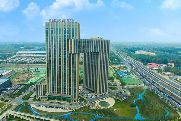 郑东新区电子商务大厦